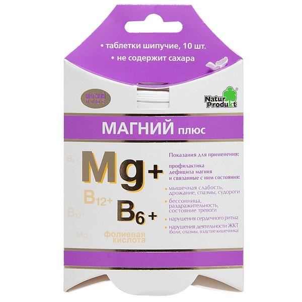 doppelhertz aktív magnézium B-vitaminok magas vérnyomás ellen)